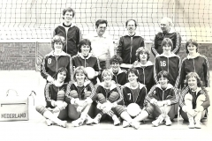 Teamfoto-Dames-1980
