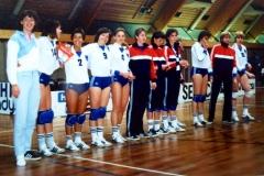 EK-1983