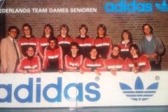Teamfoto-dames-1983