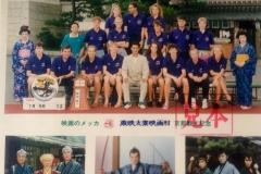 Zaalvolleybal-1991