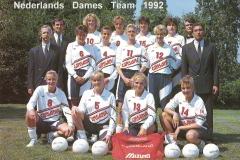 Co-za11-1992