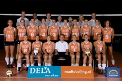 Co-za35-FIVB-Womens-World-Championship-2006