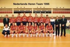 Co-za-18-1995