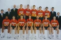 spelerslijst-heren-1997-EK-Toon-G.