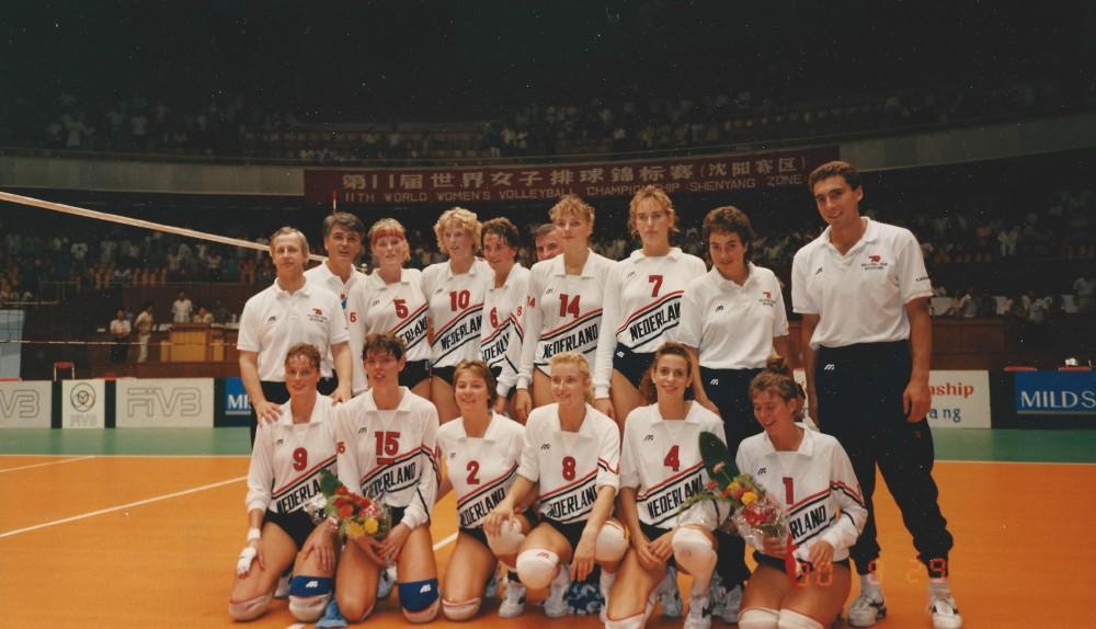 W.K. 1990 Dames Zaal2
