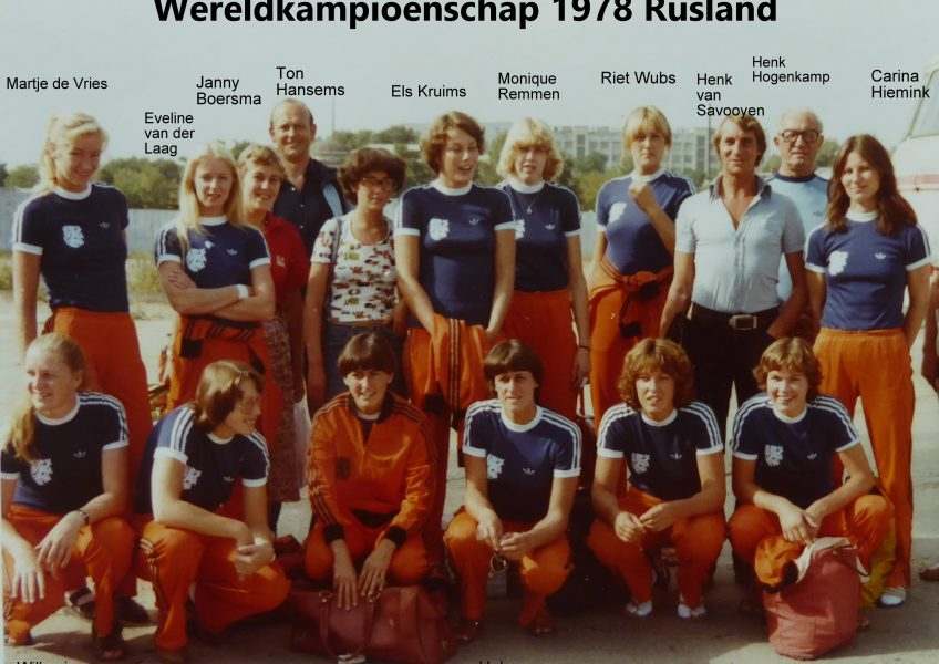 teamfoto-dames-1978