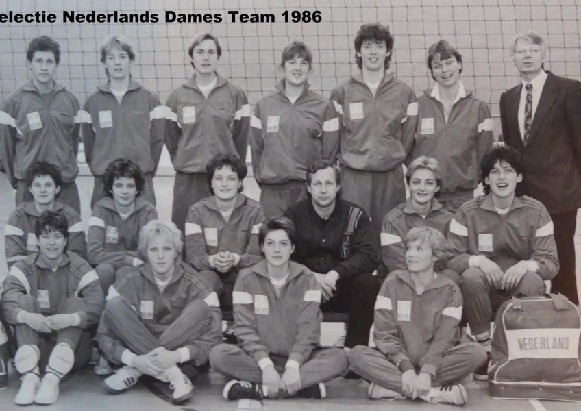 teamfoto-dames-1986