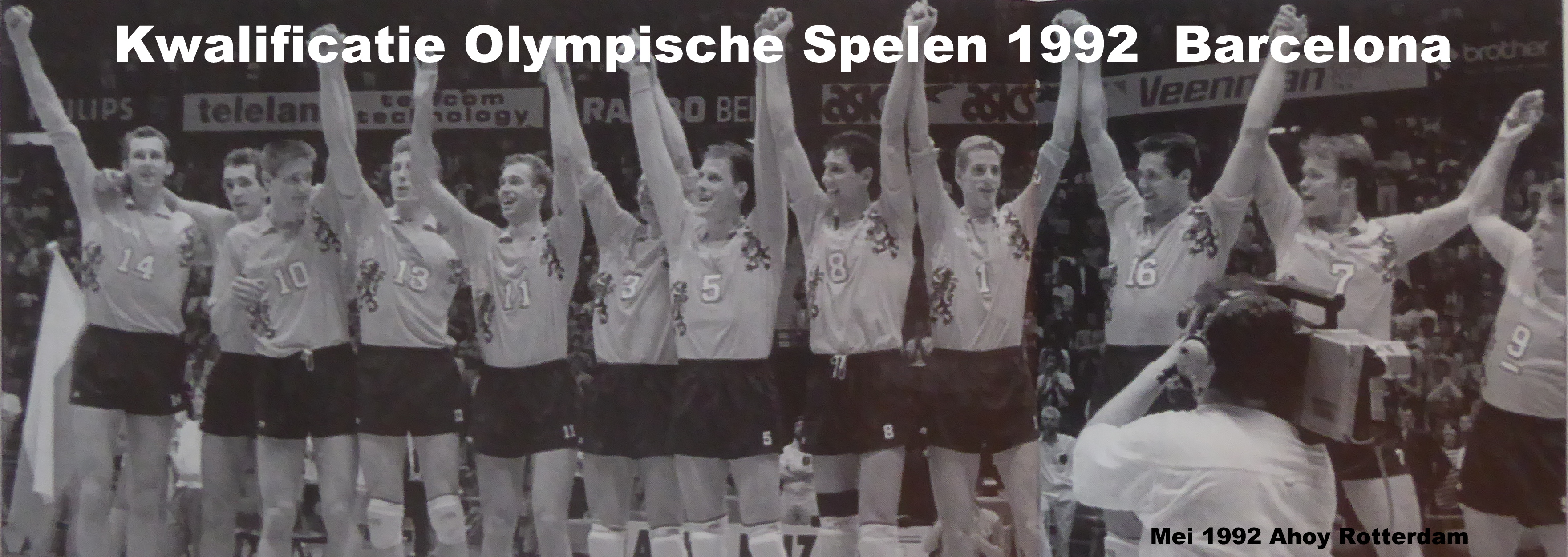 teamfoto-heren-1992