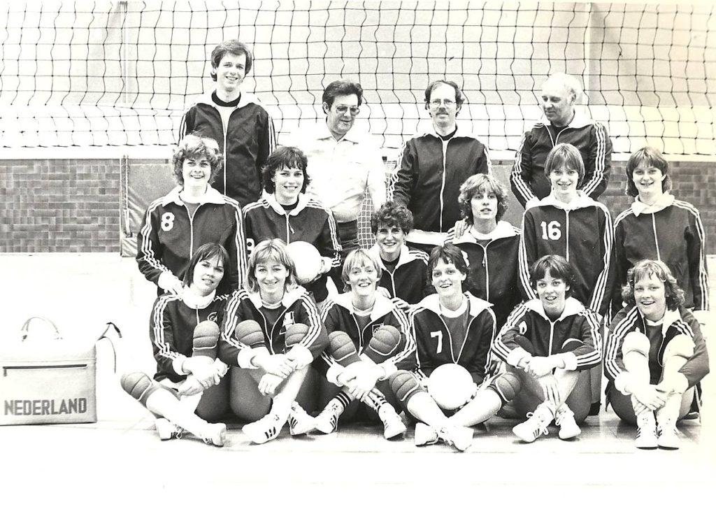 Nederlands Dames volleybalteam 1980