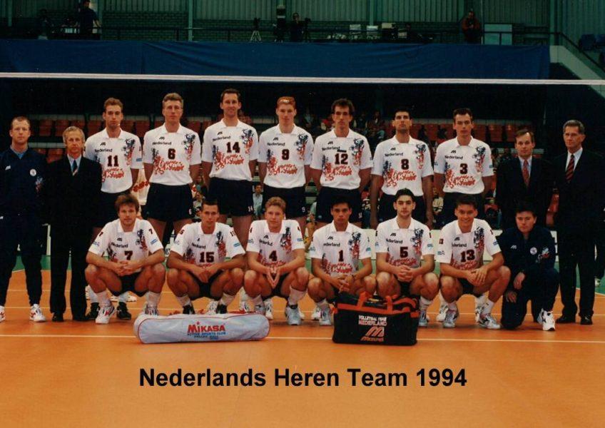 Teamfoto Heren Volleybal Selectie 1994